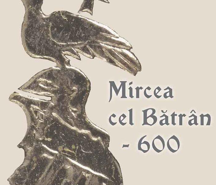 """Dâmboviţa: Cel mai vechi manuscris din Ţara Românească, la expoziţia """"Mircea cel Bătrân–600"""", de la Târgovişte"""