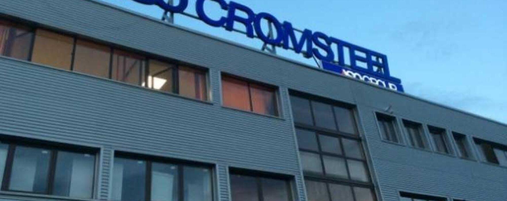 Conducerea Aso Cromsteel Târgovişte anunţă că majoritatea revendicărilor sindicatului au fost acceptate