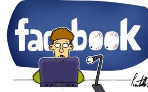 facebook urat