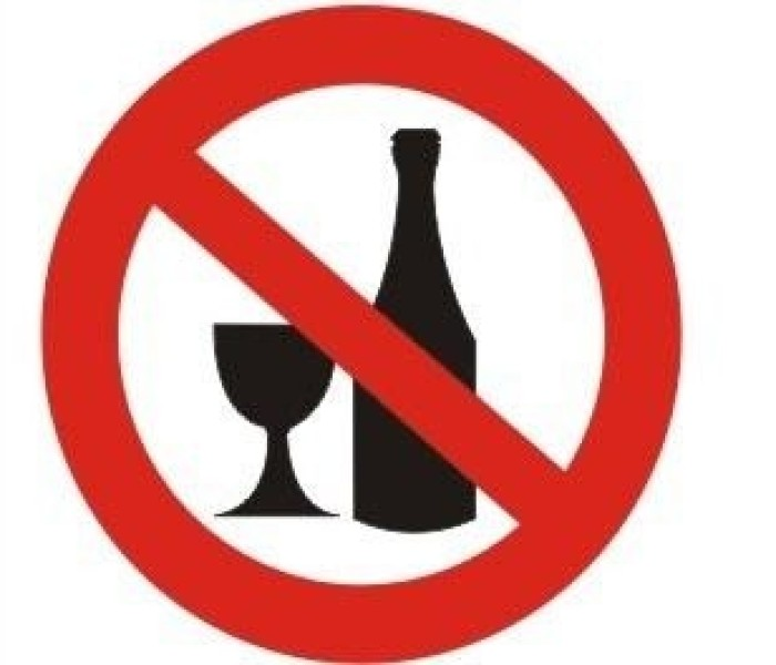 Noaptea europeană fără alcool, sâmbătă spre duminică