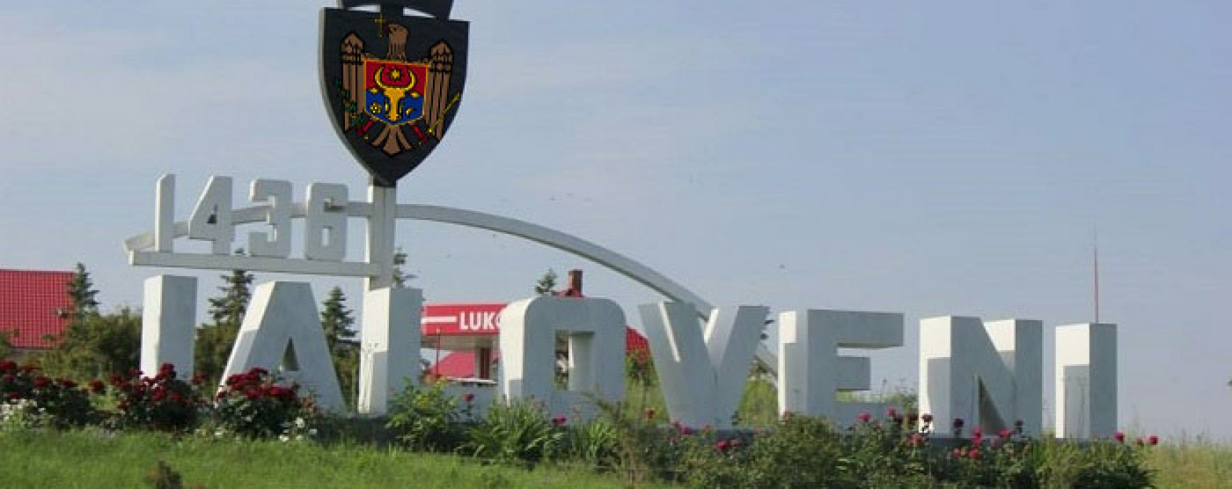 CJ Dâmboviţa va construi o grădiniţă în Raionul Ialoveni, Republica Moldova
