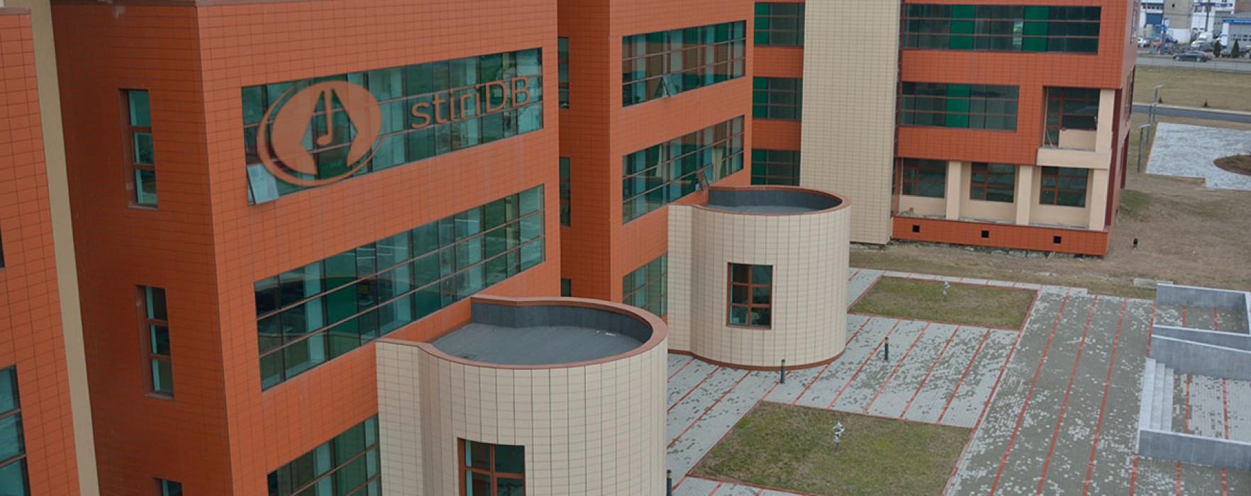 Inaugurarea primelor spaţii de învăţământ din campusul Universităţii Valahia Târgovişte (foto)