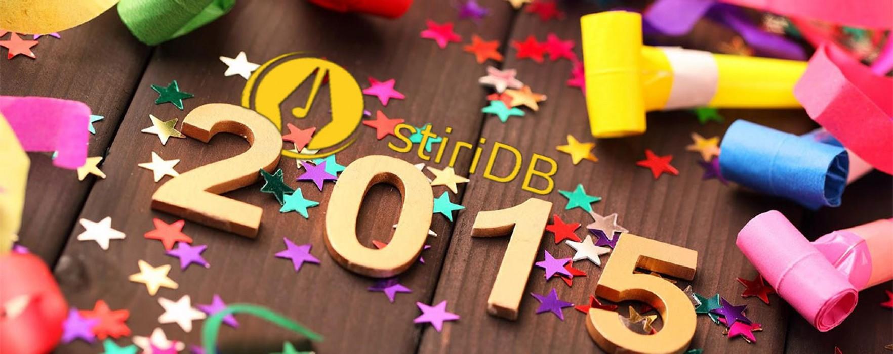 stiriDB vă urează un An Nou Fericit!