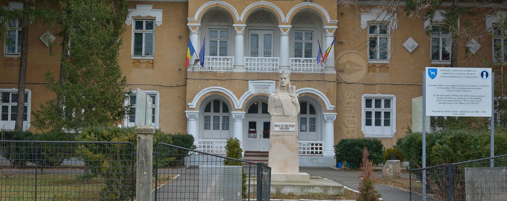 CJ Dâmboviţa: Mall-ul care se va construi pe amplasamentul fostei unităţi de la UM Gară Târgovişte nu va afecta Muzeul Comunismului