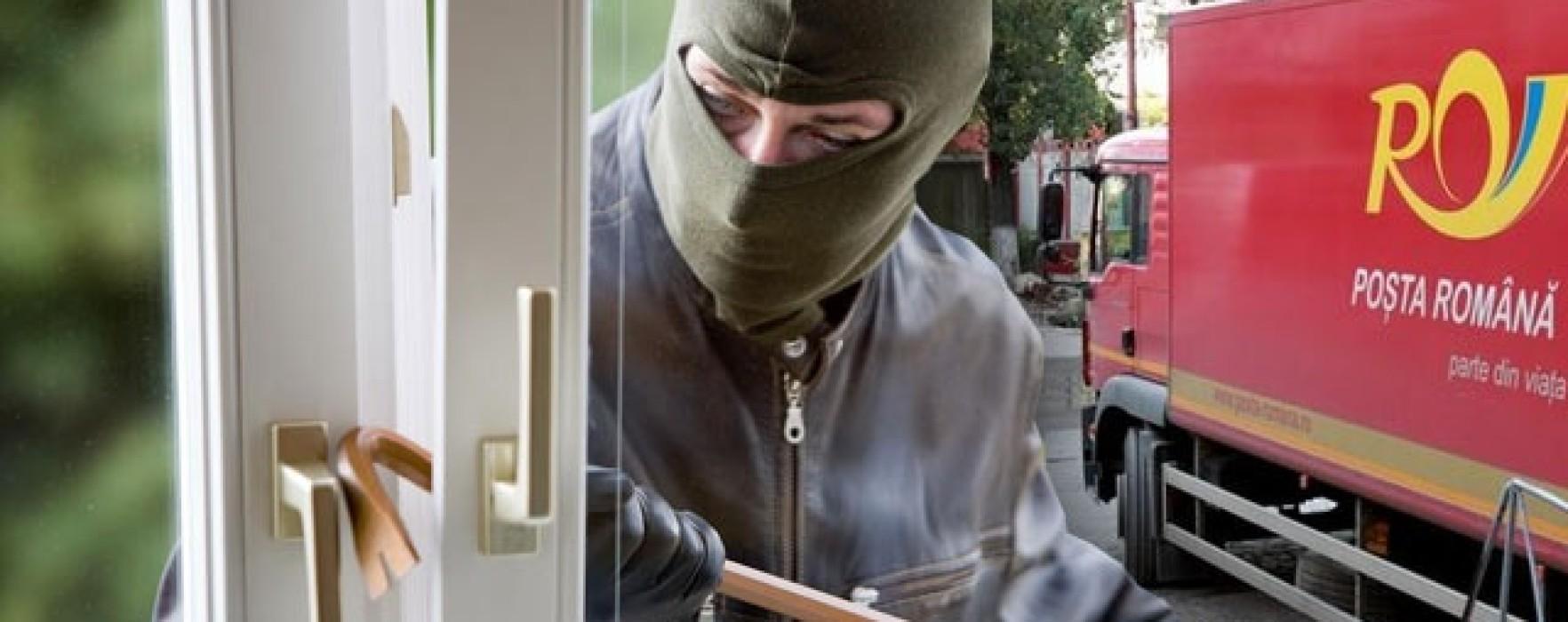 Oficiul poştal Teţcoiu a fost spart, poliţiştii caută făptaşii