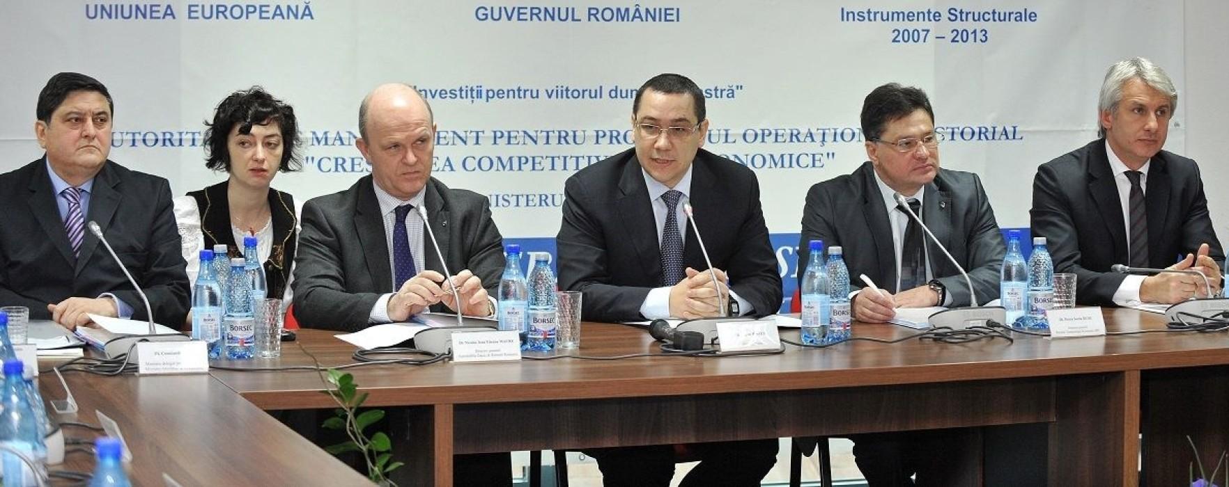 Investiţii de 18 milioane de euro, la Titu (video)