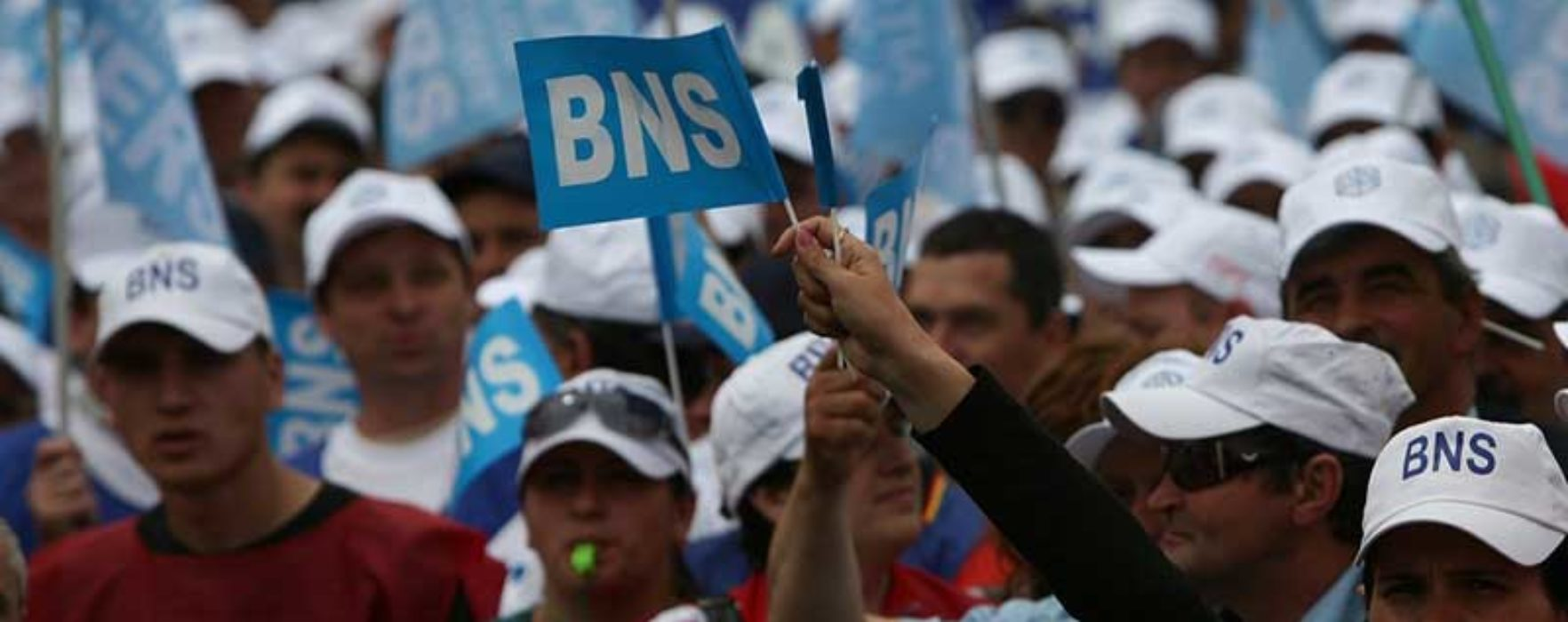 Dâmboviţa: Circa 50 de sindicalişti BNS au pichetat sediul prefecturii