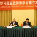 Dâmboviţa: Adrian Ţuţuianu, ales preşedinte al Asociaţiei de Prietenie România-China