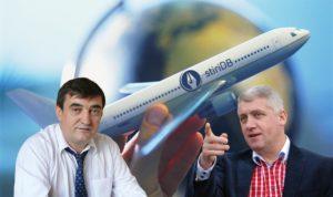 tutuianu-vladu-aeroport-avion