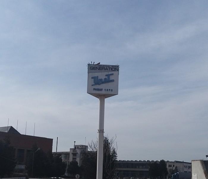 UPET – societate emblematică a Târgoviştei, în continuu declin economic