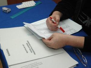 vot-sectie-buletin